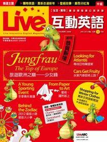 Live互動英語2012年01月號No.129