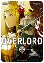 OVERLORD (8)(漫畫)