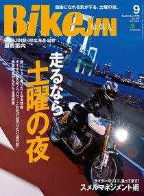 BikeJIN/培倶人 2018年9月號 Vol.187 【日文版】