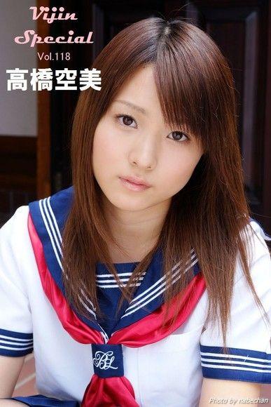 【Vijin Special  No.118】高橋空美  01