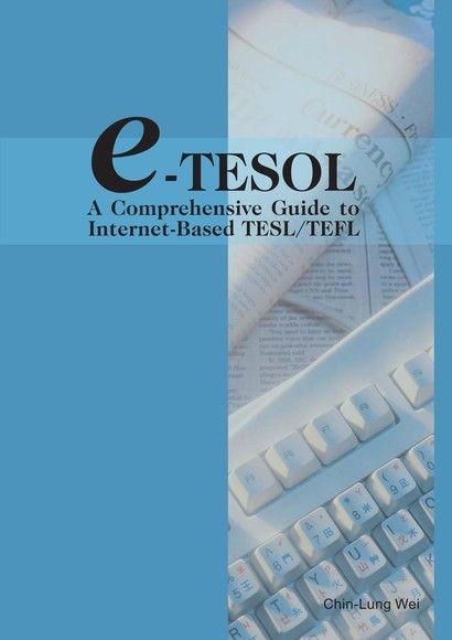 e-TESOL