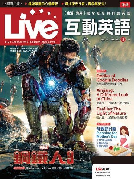 Live互動英語 05月號/2013 第145期
