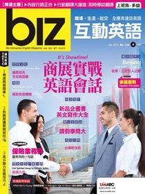biz互動英語 04月號/2015 第136期