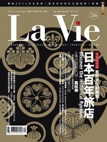 La Vie 12月號/2012 第104期