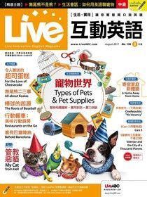 Live互動英語 08月號/2017 第196期