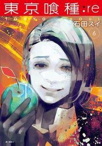 東京喰種:re (06)