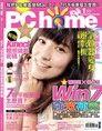 電腦家庭月刊_NO.180_2011/1