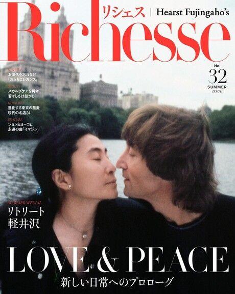 Richesse No.32 【日文版】