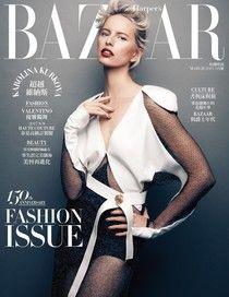 Harper's BAZAAR 325期2017年3月號