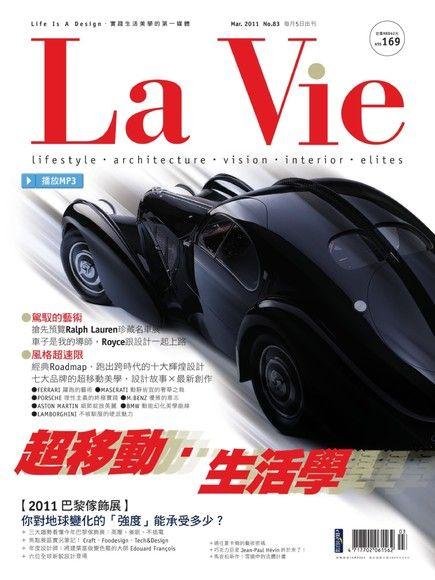 La_Vie_No.83_2011/3月號