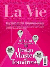 La Vie 04月號/2014 第120期
