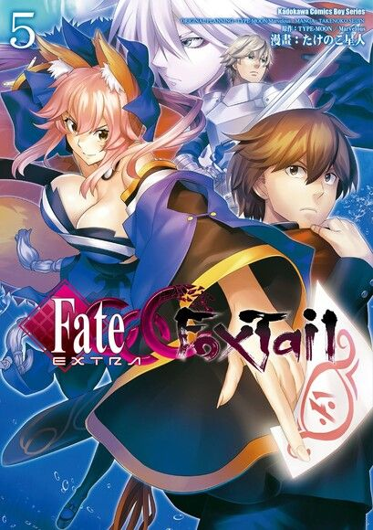 Fate/EXTRA CCC Foxtail (5)