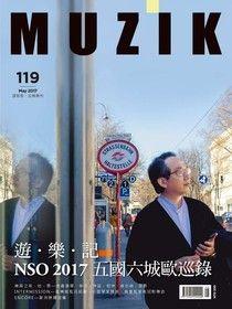 MUZIK古典樂刊 05月號/2017 第119期