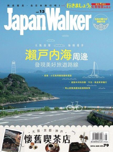 Japan WalKer Vol.13 8月號