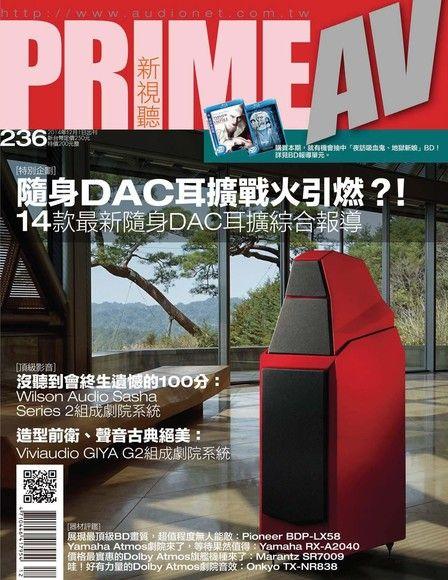 PRIME AV 新視聽 12月號/2014年 第236期