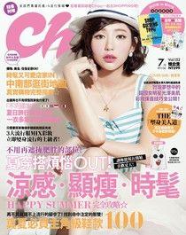 Choc 恰女生07月號/2014 第152期