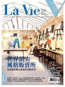 La Vie 08月號/2015 第136期