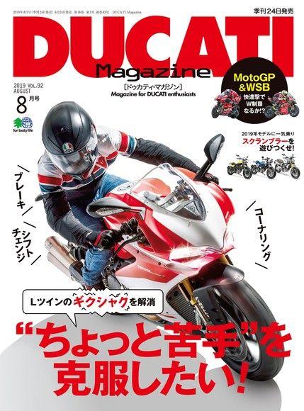 DUCATI Magazine 2019年8月號 Vol.92 【日文版】