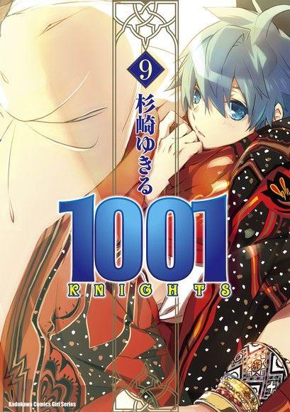 1001 KNIGHTS (9)