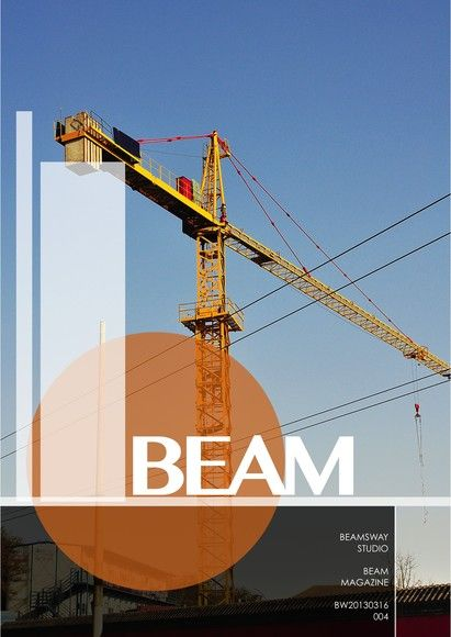 BEAM Issue 04【简体版】