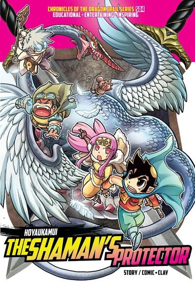 X-VENTURE Chronicles of the Dragon Trail Series 04