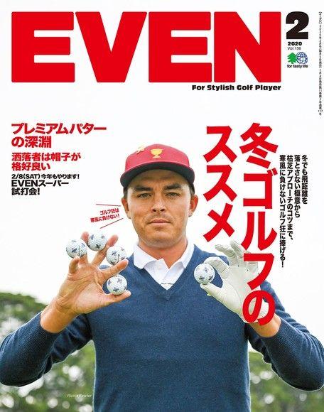 EVEN 2020年2月號 Vol.136 【日文版】