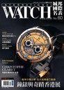 城邦國際名表雙月刊 11-12月號/2013 第60期_繁體版