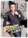 TVBS周刊 第769期