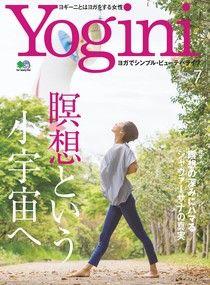 Yogini Vol.70 【日文版】