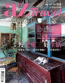 AZ Travel 05月號/2012 第111期