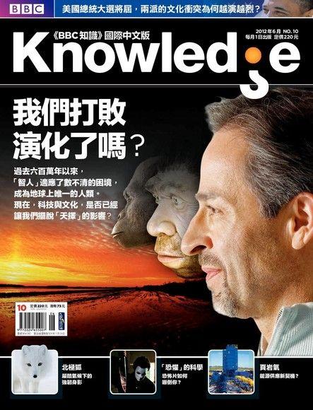 BBC知識 Knowledge 06月號/2012 第10期
