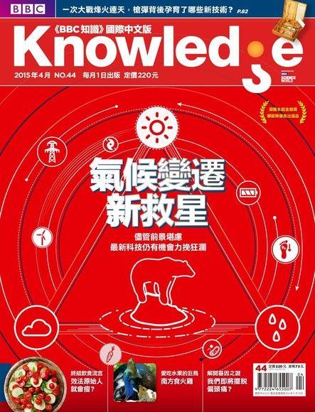 BBC知識 Knowledge 04月號/2015 第44期