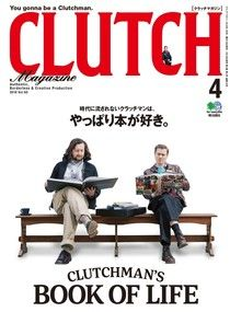 CLUTCH Magazine 2018年4月號 Vol.60 【日文版】