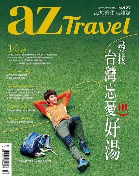 AZ Travel 10月號/2013 第127期