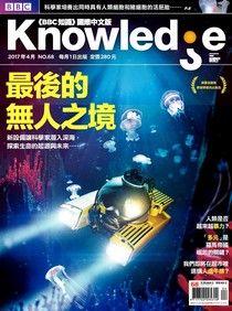 BBC知識 Knowledge 04月號/2017 第68期