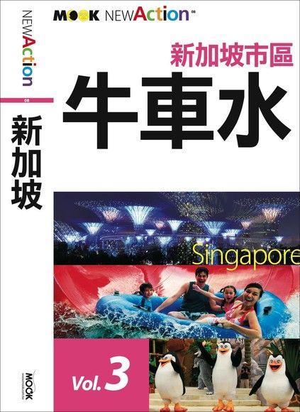 新加坡─市區-牛車水