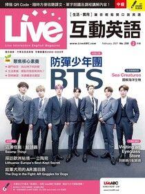 Live互動英語 02月號/2021 第238期