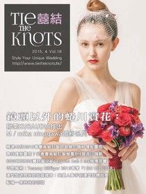 囍結TieTheKnots 婚禮時尚誌 Vol.18