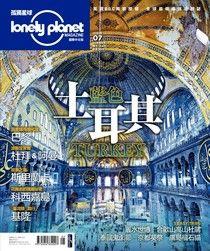 Lonely Planet 孤獨星球 05月號/2012年 第7期