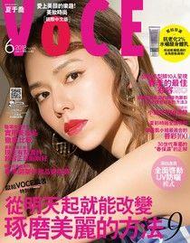 VoCE美妝時尚國際中文版 06月號/2018 第105期