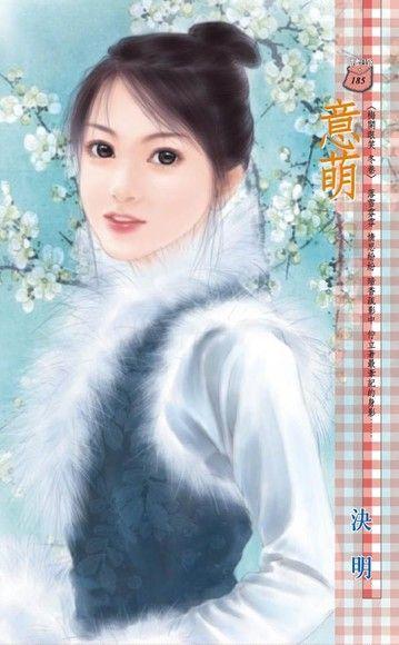 意萌~梅開眼笑【冬卷】