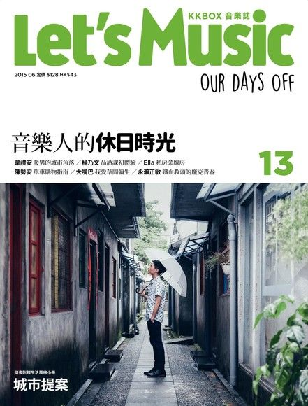 Let's Music音樂誌 No.13