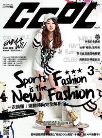 COOL流行酷報 03月號/2015 第211期