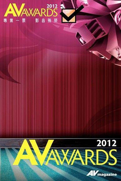 AV Awards 2012