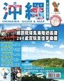 沖繩玩全指南