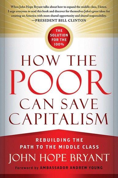 窮人怎樣拯救資本