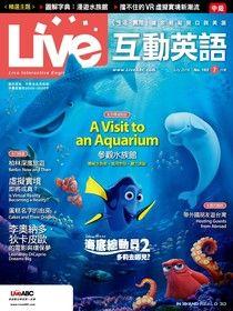Live互動英語 07月號/2016 第183期