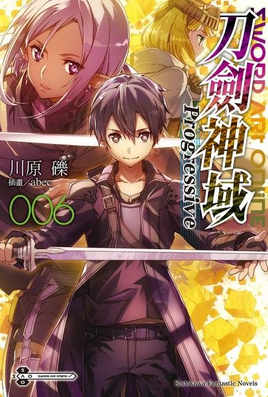 Sword Art Online刀劍神域Progressive 6