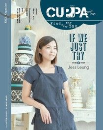 CUPPA 08月號/2015 第57期