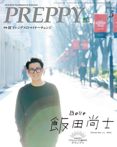 PREPPY 2019年5月號 【日文版】